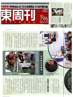 KVH-eastweek-print-thumbnail