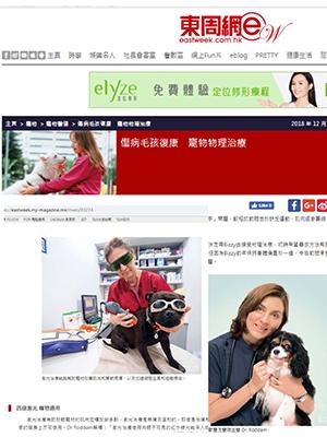 KVH-eastweek-web-thumbnail