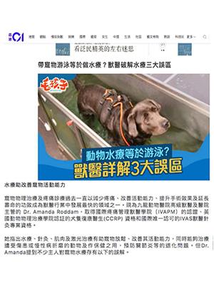 KVH-hk01-thumbnail